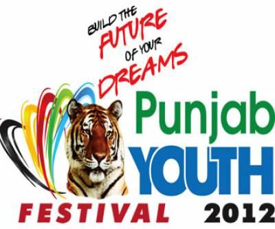 لاہورمیں پنجاب یوتھ فیسٹیول اپنی تمام تررنگینیوں کے ساتھ جاری ہے۔ ایک ہزار نو سو چھتیس طلباء نے اکھٹے ہو کر دنیا کی سب سے بڑی تصویر بنانے کا عالمی ریکارڈ قائم کر دیا