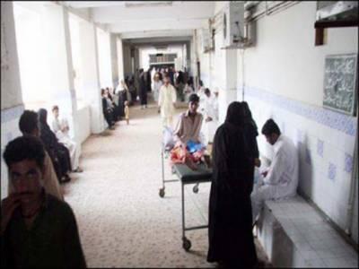 ڈاکٹرسعید خان کی عدم بازیابی کے خلاف بلوچستان کے سرکاری اسپتالوں میں ساتویں روز بھی ہڑتال جاری ہے. غریب مریضوں کو شدید مشکلات کا سامنا۔