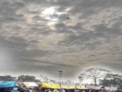 محکمہ موسمیات کے مطابق عید الاضحیٰ کے دوران ملک بھر میں موسم خشک اور سرد رہے گا۔