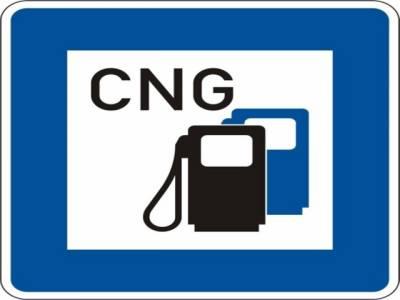 سی این جی ایسوسی ایشن خیبر پختونخوا نے گیس کی قیمتوں میں کمی پر سپریم کورٹ سے رجوع کرنے کا فیصلہ کرلیا۔