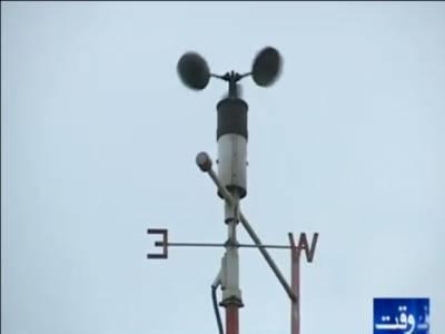 آئندہ 24گھنٹوں کے دوران ملک کے بیشترعلاقوں میں موسم خشک,مالاکنڈ ڈویژن میں آج ہلکی بارش کا امکان ہے