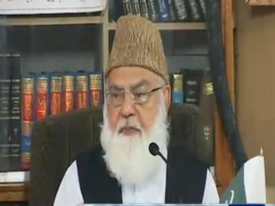 متحدہ مجلس عمل ابھی فعال نہیں ہوئی، شمولیت کا فیصلہ وقت آنے پر کیا جائے گا۔ قاضی حسین احمد