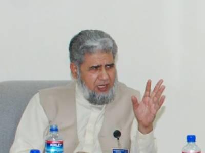 کوئٹہ کے ماہرامراض چشم ڈاکٹرمحمدسعید خان کی عدم بازیابی کے خلاف بلوچستان کے ڈاکٹرز نے احتجاجاً اجمتاعی طور پرمستعفی ہونے کا اعلان کیا