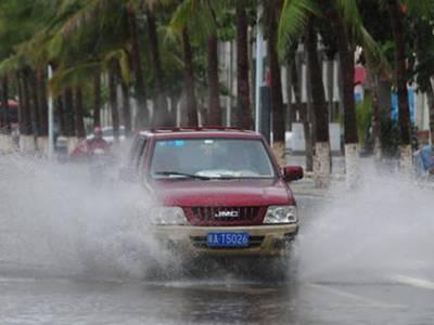 جنوبی چین میں سمندری طوفان نے تباہی مچادی،تیزبارشوں اور سیلاب سے نظام زندگی معطل ہوکررہ گیا
