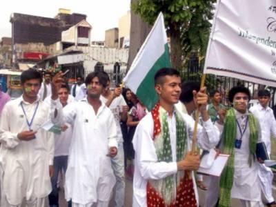 گلت بلتستان میں ڈوگرہ راج سے نجات پرپینسٹھواں یوم آزادی آج منایا جارہا ہے۔