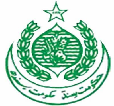 حکومت سندھ کی جانب سے منی بس اورکوچزکے کرایوں میں کمی کا اعلان کردیا گیا.