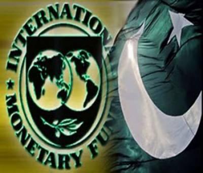 رواں ماہ کے دوران پاکستان قرضوں کی واپسی کی مد میں آئی ایم ایف کو ترپن کروڑ ڈالر ادا کرے گا۔
