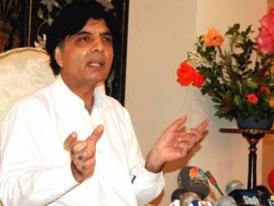 سرداریارمحمد رند کے خلاف ذاتی اور قبائلی مقاصد کے تحت مقدمات کا اندراج انتہائی تشویش ناک ہی نہیں بلکہ قابل مذمت بھی ہے۔ چوہدری نثارعلی خان