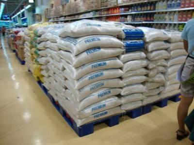 پاکستانی مصنوعات کو یورپی منڈیوں تک رسائی کے لیے یورپی یونین کی جانب سے دی گئی مراعات پر پندرہ نومبر سے عمل ہوگا۔