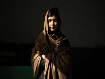 سیاسی قائدین نے کہا ہے کہ ملالہ کی بہادری پر پوری قوم کو فخر ہے،گل مکئی کی تعلیم کے فروغ کیلئے قربانی رائیگاں نہیں جائے گی۔