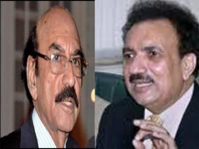 وزیر داخلہ رحمان ملک نے سندھ حکومت کو کراچی میں انٹیلی جنس بڑھانے اور شرپسندوں کے خلاف ٹارگٹڈ ایکشن کی ہدایت کردی۔
