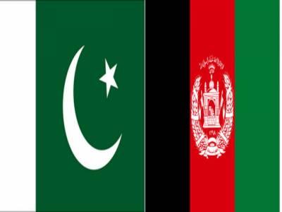 پاکستان نےافغان حکومت کی درخواست پرمصالحتی عمل کو کامیاب بنانے کے لیے متعدد طالبان رہنماؤں کو رہا کرنے اور انہیں محفوظ راستہ فراہم کرنے کا فیصلہ کیا ہے.