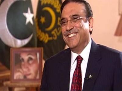 صدر آصف علی زرداری آج خیبرپختونخوا اسمبلی کے غیر معمولی اجلاس سے خطاب کریں گے.