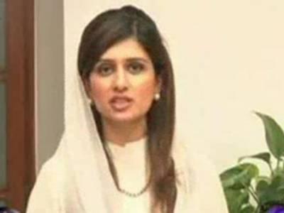 پاکستان نے آئندہ دو سال کیلئے ڈی ایٹ کی وزارتی کونسل کی صدارت سنبھال لی ہے، اقتصادی ترقی کیلئے امن اوراستحکام بے حد ضروری ہے۔ حنا ربانی کھر
