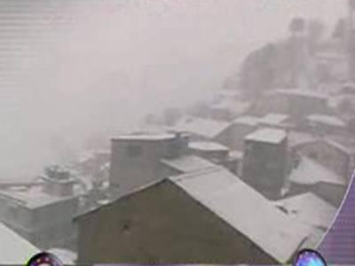 آئندہ چوبیس گھنٹوں کے دوران ملک کے بیشترعلاقوں میں موسم خشک تاہم کشمیراورگلگت بلتستان میں چند ایک مقامات پرہلکی بارش اورپہاڑوں پرہلکی برفباری کا امکان ہے۔