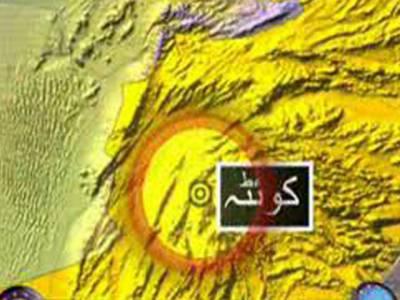کوئٹہ میں سمنگلی روڈ پر ایف سی کی گاڑی کے قریب دھماکہ ہوا ہے جس میں چار افراد جاں بحق اور متعدد زخمی ہوگئے.