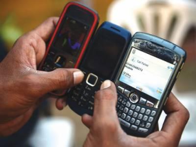 ملک بھر کےانچاس شہروں میں موبائل فون سروس ایک بار پھر بند کردی گئیں۔