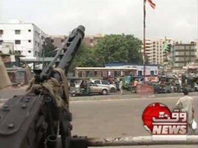 کراچی: اورنگی اورعباس ٹاؤن امام بارگاہوں میں دھماکے کرنے والے دو ملزمان کو گرفتار۔ قتل کی سو سے زائد وارداتوں کا اعتراف۔