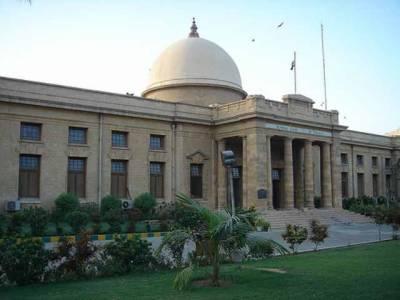کراچی امن و امان کیس: سپریم کورٹ نے الیکشن کمیشن کو تین دن میں نئی حلقہ بندیوں پر لائحہ عمل طے کرکے پیش کرنے کا حکم دے دیا۔