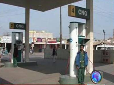 کراچی سمیت سندھ بھر کے سی این جی اسٹیشنز ایک دن کی بندش کے بعد کھل گئے، تاہم کئی سٹیشنز تاحال بند ہیں جس کی وجہ سے شہریوں کو شیدید مشکلات کا سامنا ہے.