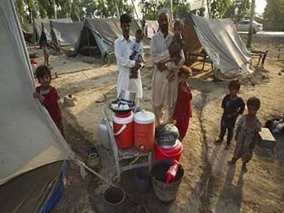 اقوام متحدہ کے مہاجرین سے متعلق ادارے یو این ایچ سی آر نے افغان مہاجرین کی سماجی اور اقتصادی حالت سے متعلق سروے رپورٹ مرتب کرلی۔