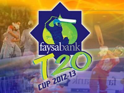 قومی ٹی ٹونئٹی کرکٹ ٹورنامنٹ یکم سے نو دسمبر تک لاہورمیں فیصل بینک کے تعاون سے کھیلا جائے گا۔ ٹورنامنٹ میں ملک کی چودہ ٹاپ ٹیمیں حصہ لیں گی۔