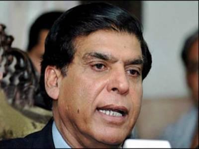 وزیراعظم راجہ پرویز اشرف نے وزیر داخلہ رحمان ملک کے موبائل سمز کے حوالے سے تمام احکامات منسوخ کردیئے ہیں