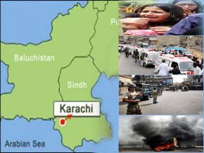 کراچی میں مہاجر قومی موومنٹ کے تین عہدیداران اور خاتون سمیت آٹھ افراد کو موت کے گھاٹ اتاردیا گیا۔