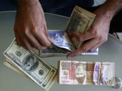 انٹر بینک مارکیٹ میں روپے کے مقابلے میں امریکی ڈالر ملکی تاریخ کی بلند ترین سطح چھیانوے روپے اڑسٹھ پیسے پر پہنچ گیا۔