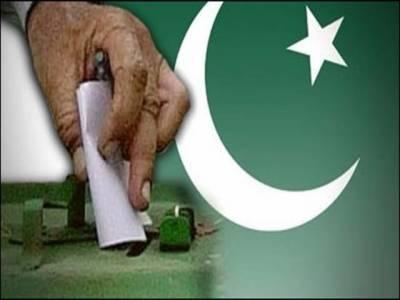 قومی اسمبلی کی دو اور پنجاب اسمبلی کی چھ جبکہ سندھ اسمبلی کی ایک نشست پرضمنی انتخابات کیلئے پولنگ جاری، سکیورٹی کے سخت انتظامات, پولیس کے ساتھ رینجرزکو بھی تعینات۔