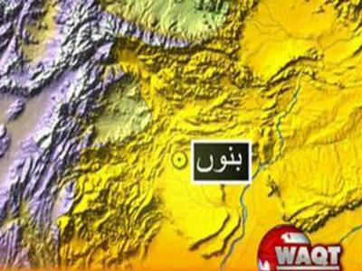 بنوں: تھانہ ہوید کی عمارت کے قریب خود کش حملے میں انسپکٹر سمیت چار اہلکار اور ایک خاتون زخمی۔