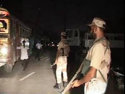کراچی: بنارس میں کریکر دھماکے میں چھ افراد زخمی، پولیس اوررینجرز نے چھاپہ مارکارروائی کے دوران کالعدم تحریک طالبان سمیت سات ملزمان کوگرفتارکرلیا۔