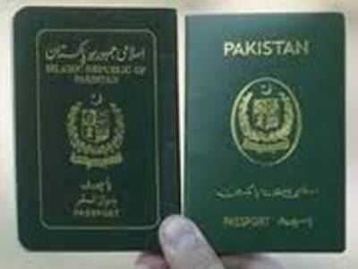 فیصل آباد-پاسپورٹ آفس کے گرد ٹاوٹ ایجنٹوں اور فراڈیوں کے ڈیرے, عوام خوار ،عملے کی چاندی ہو گئی