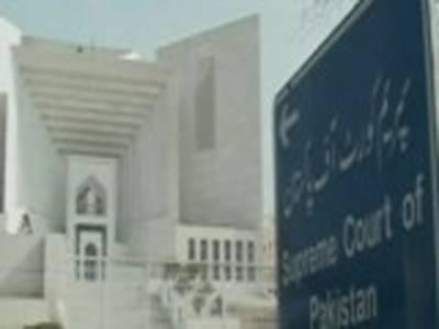 کراچی -امن وامان عملدرآمد کیس میں سپریم کورٹ نے عبوری حکم نامہ جاری کردیا