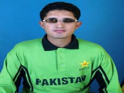 بھارت میں پاکستانی بلائنڈ کرکٹ ٹیم کے کپتان ذیشان عباسی کو ناشتے میں مبینہ طور پر تیزاب پلا دیا گیا، تاہم اب ان کی حالت خطرے سے باہر ہے.