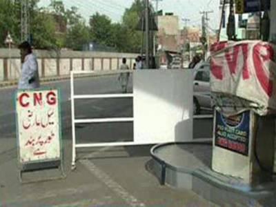 کراچی میں چوبیس گھنٹوں کیلئے سی این جی اسٹیشنزبند کردیئے گئے۔