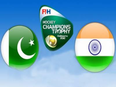 سیمی فائنل میں شکست کھانے والی پاکستان اور بھارت کی ہاکی ٹیمیں کل تیسری پوزیشن کیلئے آمنے سامنے ہوں گی۔