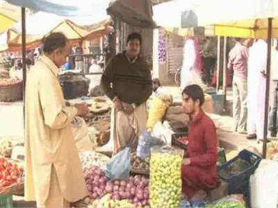ادارہ شماریات کے مطابق ملک میں ہفتہ وار مہنگائی کی شرح میں صفر اعشاریہ ایک پانچ فیصد اضافہ ہوا.