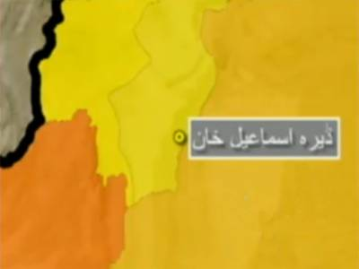 ڈیرہ اسماعیل خان میں گاڑی پرفائرنگ میں چارافرادجاں بحق ہوگئے۔
