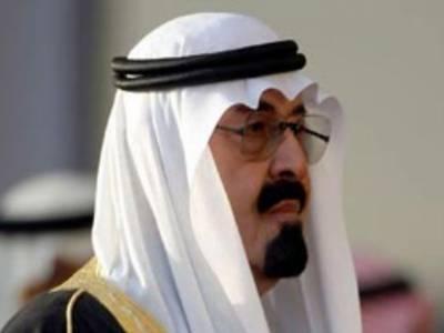 سعودی عرب کے فرمانروا شاہ عبداللہ بن عبدالعزیزکوکمرکی کامیاب سرجری کے بعد اسپتال سے فارغ کردیا گیا۔