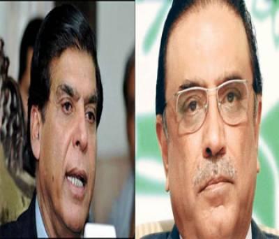 صدراوروزیراعظم آزاد کشمیرحریت کانفرنس کے رہنماؤں کے اعزاز میںظہرانہ اور عشائیہ دیں گے،آزاد کشمیر کے اپوزیشن رہنماؤں نے دونوں تقاریب کےبائیکاٹ کا اعلان کیا ہے۔