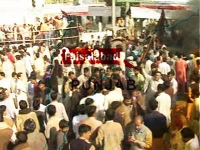 فیصل آباد کی صنعتیں آج دسویں روز بھی گیس سے محروم، گیس کی بندش کے خلاف صنعتکار اور مزدور سراپا احتجاج ہیں۔