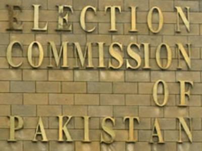 الیکشن کمشنر سندھ سونو خان بلوچ کو تبدیل کردیا گیا.
