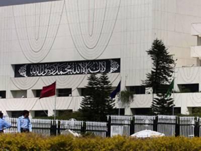 سینیٹ کی قائمہ کمیٹی برائے خزانہ نے فیڈرل بورڈ آف ریونیو کو ہدایت کی ہے کہ پارلیمنٹرینز کے نیشنل ٹیکس نمبر شائع کئے جائیں.