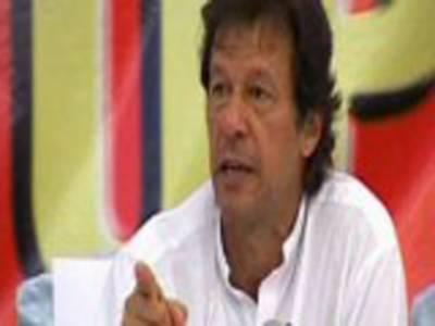 آئندہ انتخابات میں ایک طرف لٹیرے اوردوسری طرف تحریک انصاف ہوگی: عمران خان
