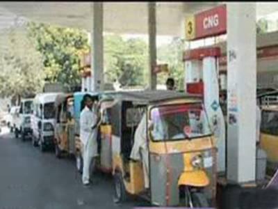 کراچی سمیت سندھ بھر کے سی این جی صارفین کو ایک بار پھر کل سے چوبیس گھنٹوں کے لیے سی این جی نہیں ملے گی.