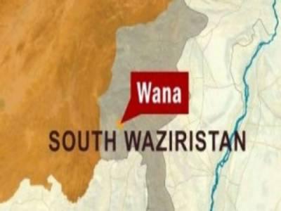جنوبی وزیرستان:علاقے وانا کی سبزی منڈی میں دھماکہ, شدت پسند کمانڈر مولوی عباس سمیت تین افراد ہلاک.