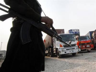 افغانستان میں مزدوری کرکے واپس آنے والےانیس پاکستانی شہریوں پرافغان اہلکاروں کا تشدد. پاسپورٹ پھاڑ دیے،پاکستانی فورسز نے احتجاجاً پاک افغان سرحد طور خم سیل کردی۔