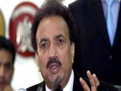 وفاقی وزیرداخلہ رحمان ملک نےکہا ہےکہ وہ افغان صدرحامد کرزئی سے طالبان رہنما فضل اللہ کوپاکستان کے حوالے کرنے کا مطالبہ کرتے ہیں۔