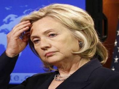 ہلیری کلنٹن کے دماغ اور کھوپڑی کے درمیان رگ میں خون جم گیا ہے،اُمید ہے کہ وہ جلد صحت یاب ہوں گی.امریکی ڈاکٹرز